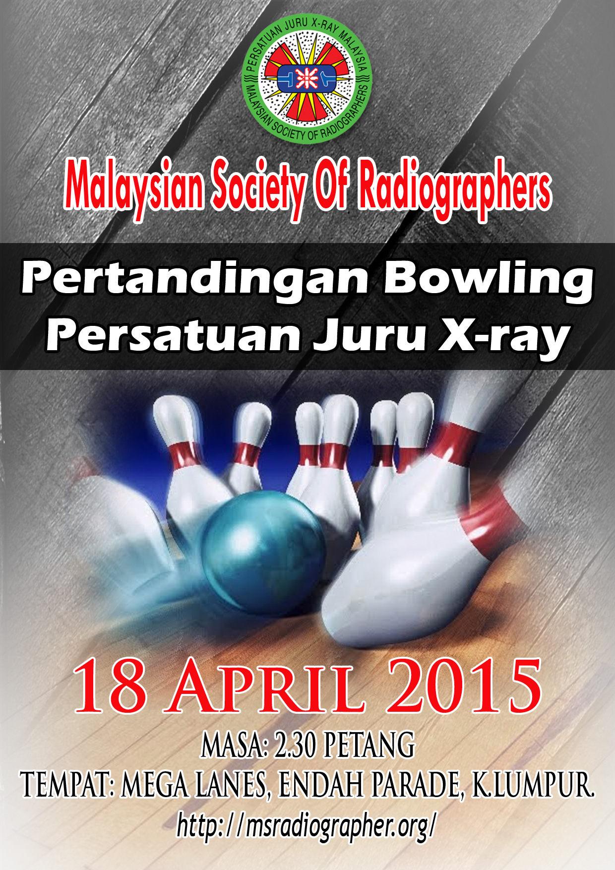poster_bowling2015